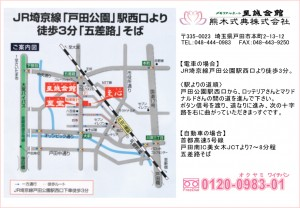 event_map_b